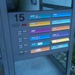 Briefkasten Anlage bunt vom Schlüsseldienst Klein